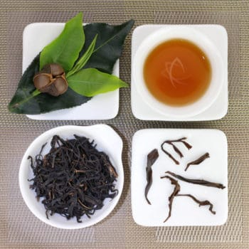 Yuchi Wild Mountain Black Tea BT2012