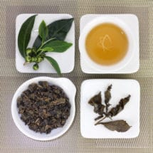 High Mountain Hong Shui Oolong Tea