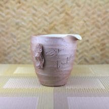 Master Zhuan's Tea Pitcher 3:4 View