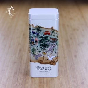 Tour of Taiwan Tea Caddy Front View