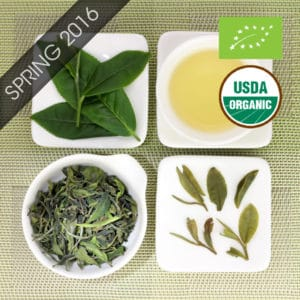 Organic Fragrant Jade White Tea with logo