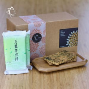 High Mountain Oolong Tea Biscuits Gift Boxed Featured View