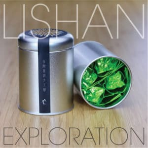 Lishan Exploration Tea Sampler Tin