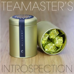 Teamaster's Introspection Tea Sampler Tin