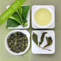 Alishan Qing Xin High Mountain Oolong Tea Spring 2017