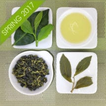 Shibi High Mountain Oolong Tea Spring 2017