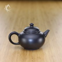 Hand-Thrown Shui Ping Black Teapot Featured View